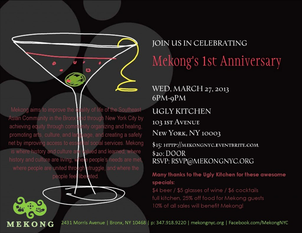 Join Mekong's First Anniversary Celebration on Wednesday, March 27, 2013